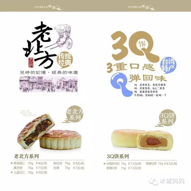 【a美食的美食】大庆团购乐团购特惠月饼即将结美食街辽阳图片
