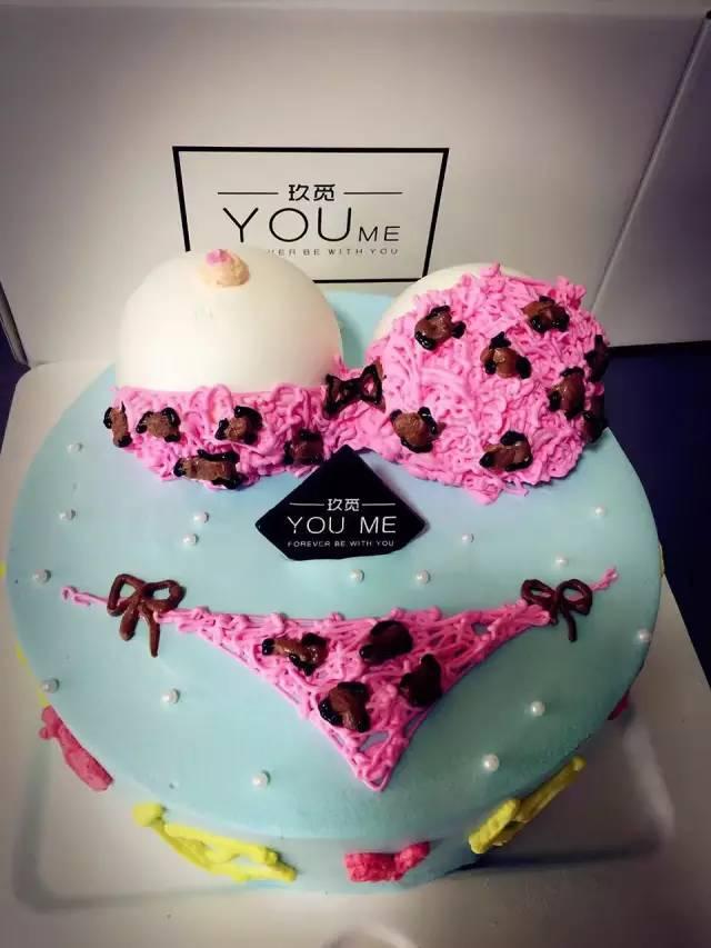 处女被愹aiyl#�+N{�_福利  被黑到体无完肤 水逆的处女座宝宝一言不合就要吃蛋糕