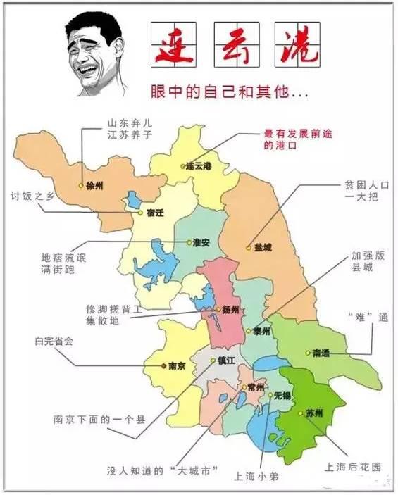 宿迁各县gdp_江苏GDP最低的宿迁,放在广东排名第几,会是最后一名吗