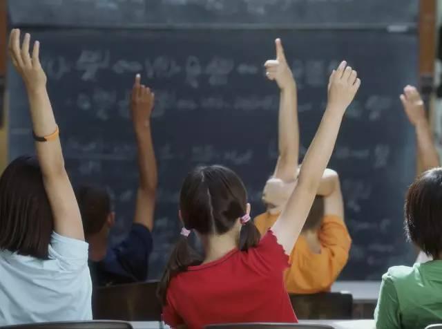 教育贵,拼家长--一位北京家长的心酸笔记