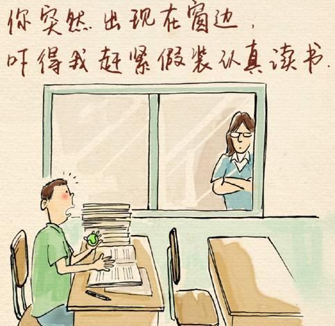 一组教师节教师祝天下节日表情a教师图狼搞笑跨洋图片