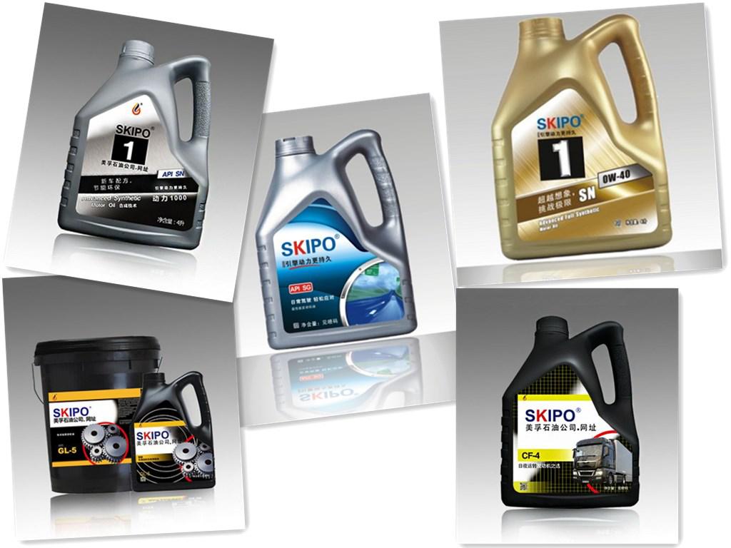 富康润滑油SKIPO系列