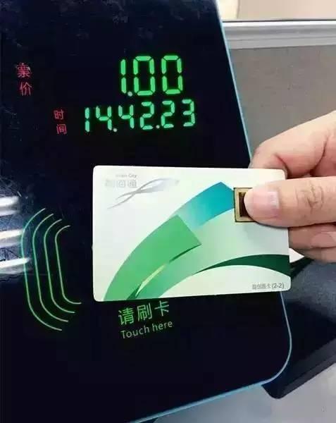 深圳壹卡会物卡_最近,深圳新推出了一款特殊的深圳通—— 深港\