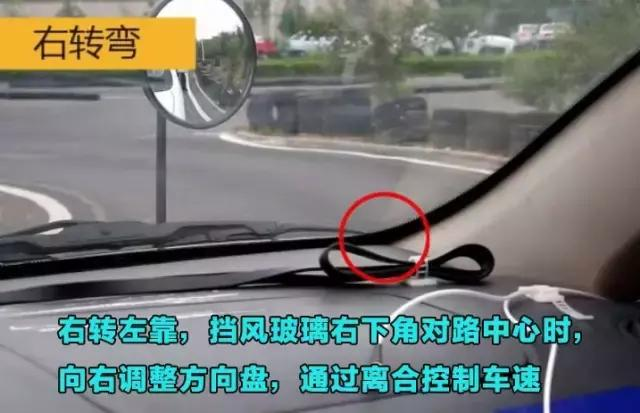 驾驶员科目二考试曲线行驶和直角转弯视频讲解
