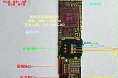 phone7 主板元件分布图