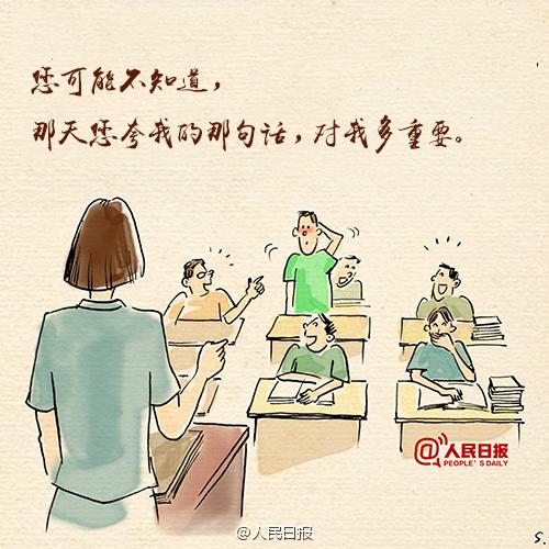 忘不了胆怯时老师真诚的鼓励、信任的眼神。怎么翻译,谢谢