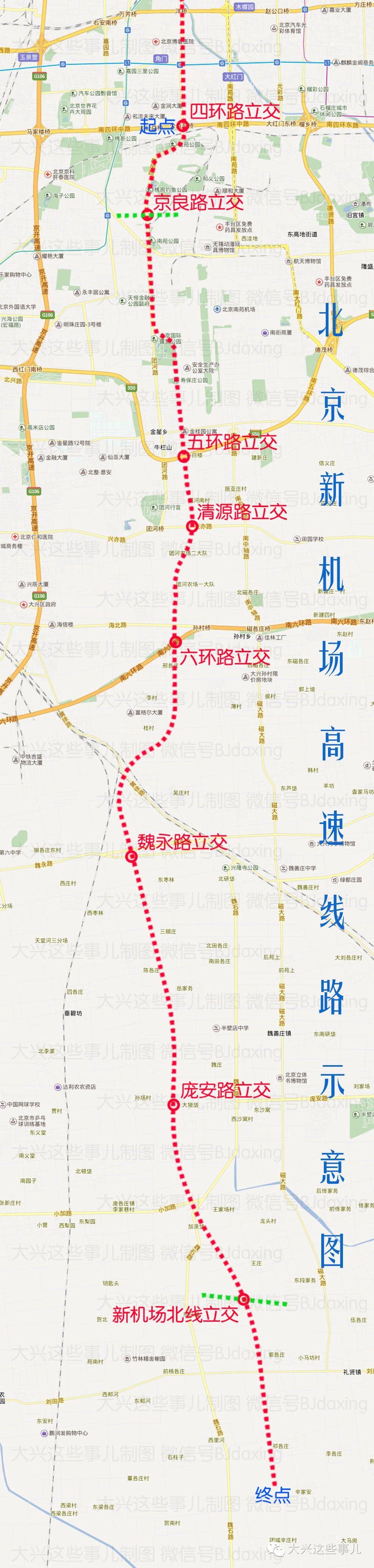 桥结构形式,双向六车道,设计时速为80公里;五环至终点段为高速公路,长