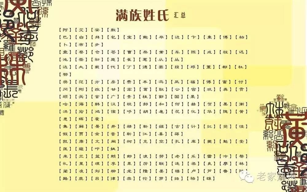 龙的传人乐谱简