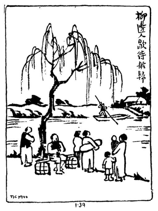 古诗边框图片手绘