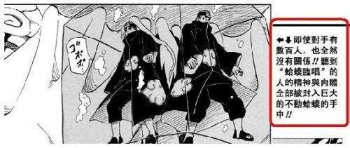 火影忍者幻术:盘点火影忍者中十大幻术