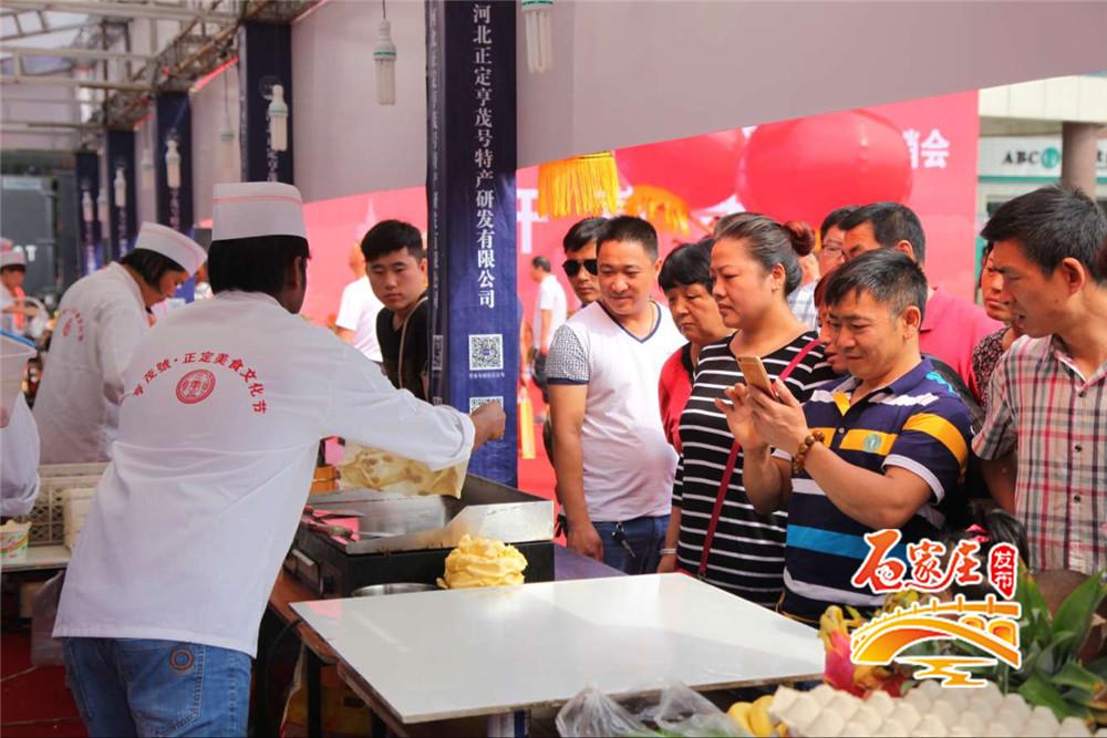 十大本地名菜和百家餐饮名店汇聚正定美食文化节