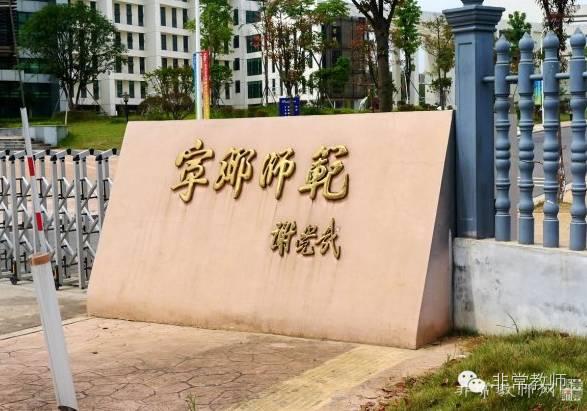 http://www.cz-jr88.com/chalingluntan/119874.html