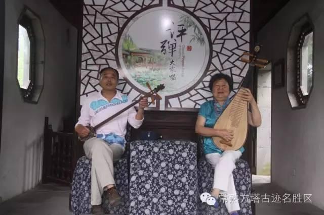 【乐哉常熟】方塔古迹名胜区2016年中秋国庆游园会看