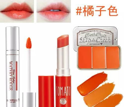 橙色唇膏_连baby都出错的橙色唇膏该怎么画?