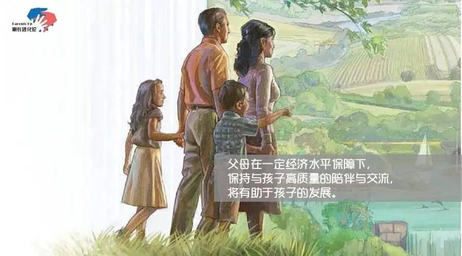 沉沦还是逆袭?家庭出身遗传的秘密 - 特中特 - 特中特教育指导中心