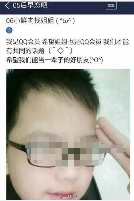 目测这个00后专属的贴吧要火了!深圳的单身狗,8090的老年人都别进来!