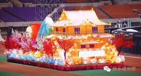 中秋去哪儿玩?亲子游玩嗨起来,美食节、热气球黄编美食城图片