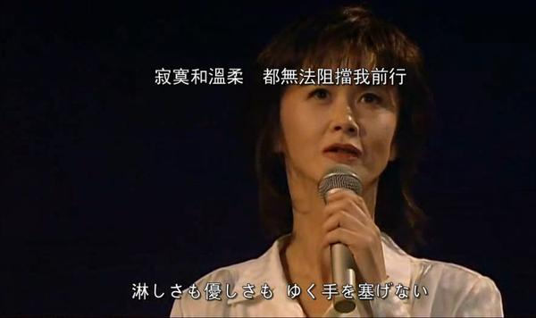 贴一个中岛美雪资深饭总结的视频:   - 她几乎从不上电视节目(据说