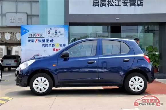 【汽车导购】5万左右买什么车好?5款4-6万左右小型车推荐_北京pk