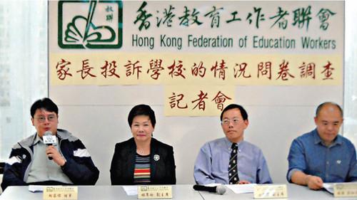 香港:教师节为何不给高中送礼?去考参军老师完图片