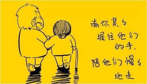 写一篇在中秋节,父母在外地时,思念父母的作文