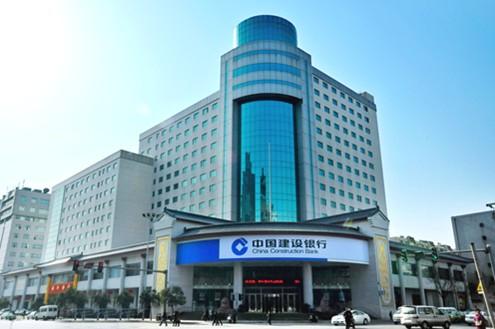 建设银行招聘条件_2017届中国建设银行广东省分行校园招聘报名