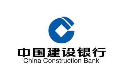 建设银行招聘条件_