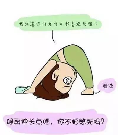 卡通瑜伽助你甩掉腰部赘肉,在萌萌哒中瘦身啦.图片