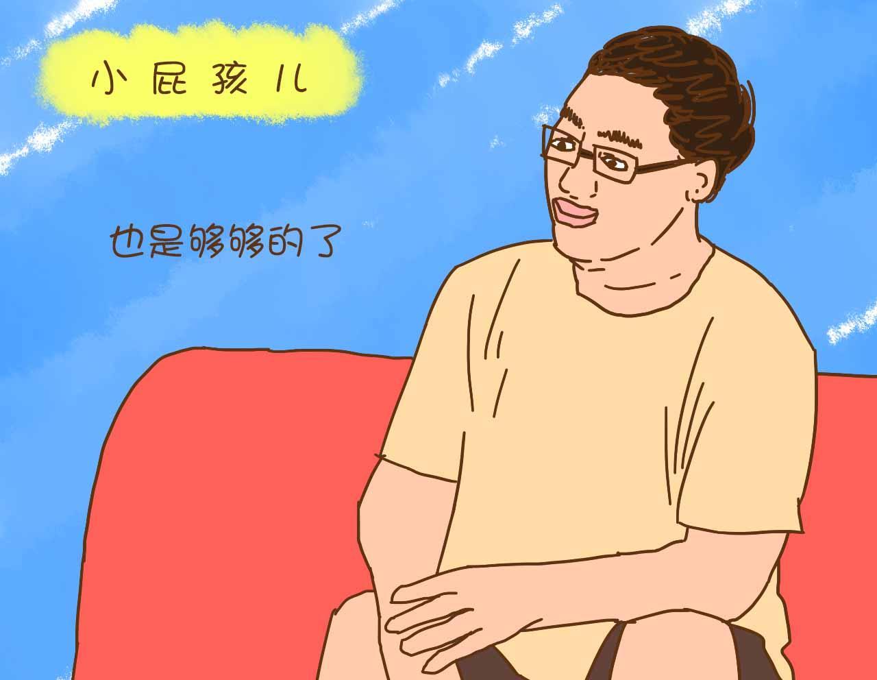 育儿经:父亲做到英达的份也够恶心了,难怪宋丹丹不愿谅他