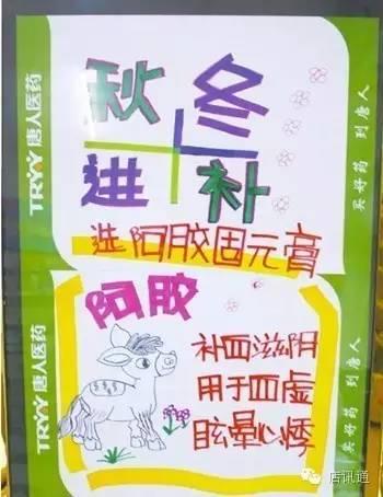 药店双十一pop手绘海报