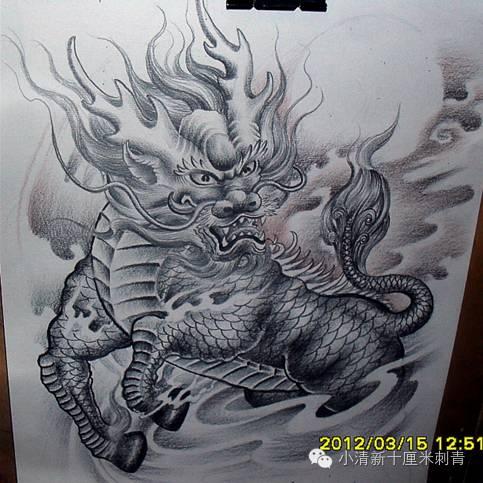 菩萨,麒麟手稿,参考图