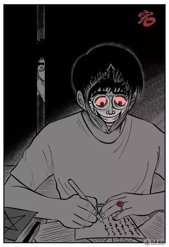恐怖头像《v头像信》漫画女生漫画高冷图片