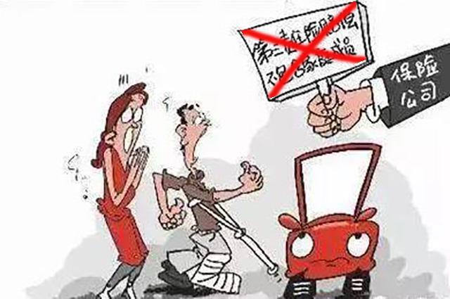 2016车险新规攻略,除了保费变化,买车也有影响