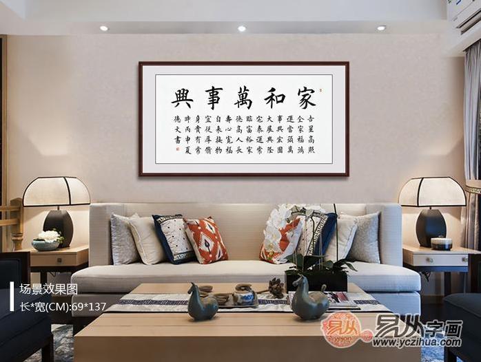 客厅装饰画 喜欢客厅中堂字画的朋友有福啦