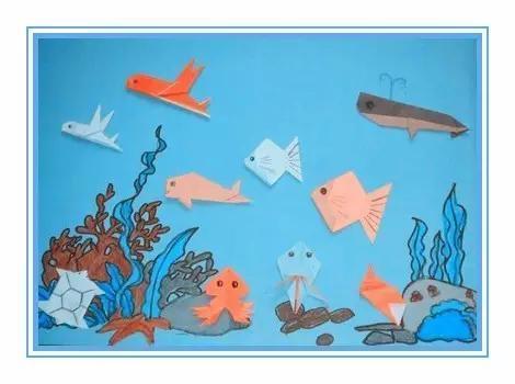 折纸粘贴画海底世界