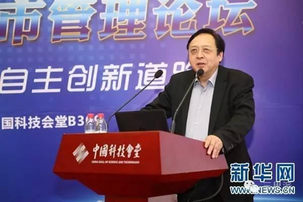 穆荣平:转变发展理念的核心是一切从创新角度思考问题