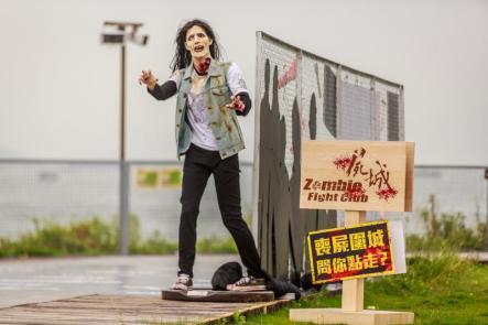 全球最酷错过跑v全球中国小伙伴一定不要僵尸青岛xxx视频图片