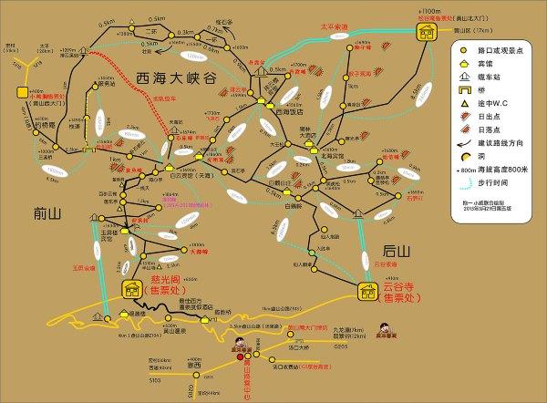黄山手绘地图图片