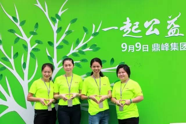 鼎峰慈善基金会成立,携手中华儿慈会,共圆公益