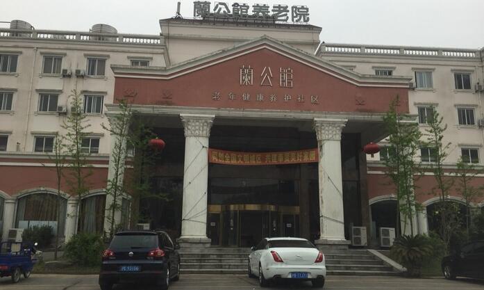 上海养老院招聘�y�k_四星级上海养老院一览表