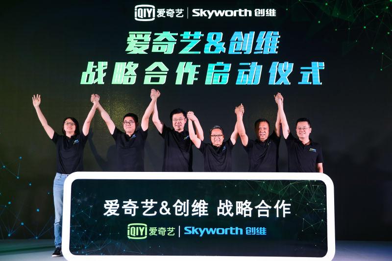 爱奇艺1.5亿元投资创维子品牌酷开 占股5%的照片