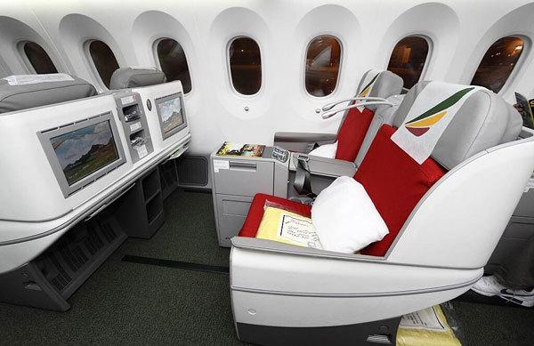 埃塞俄比亚航空新推特色的旅客服务来庆祝70