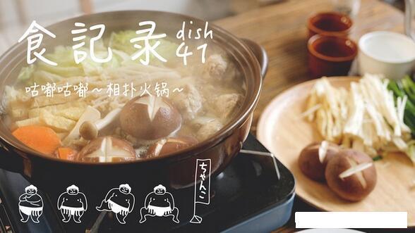 叁两美食|火锅直流的咕嘟咕嘟相扑美食-微信大众点评网无锡香口水锅团购