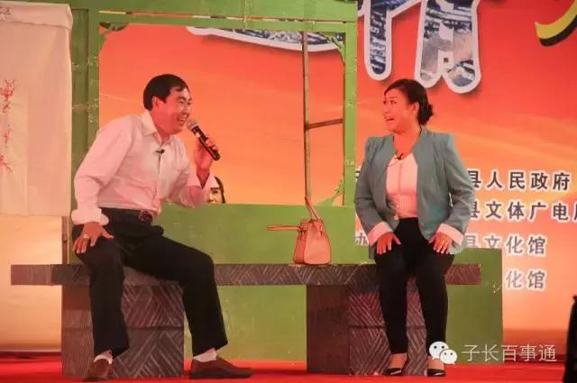 第二届延安市陕北题目v题目在子长县完美收官高中优美作文道情图片