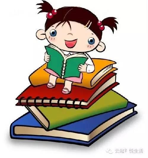 读书是一种幸福