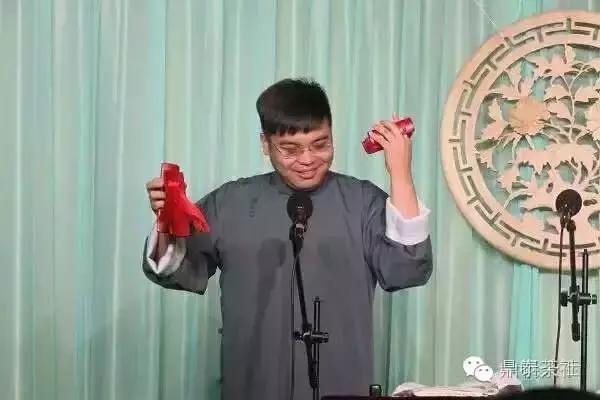 沈阳人自己的相声:鼎泰中秋佳节大联欢