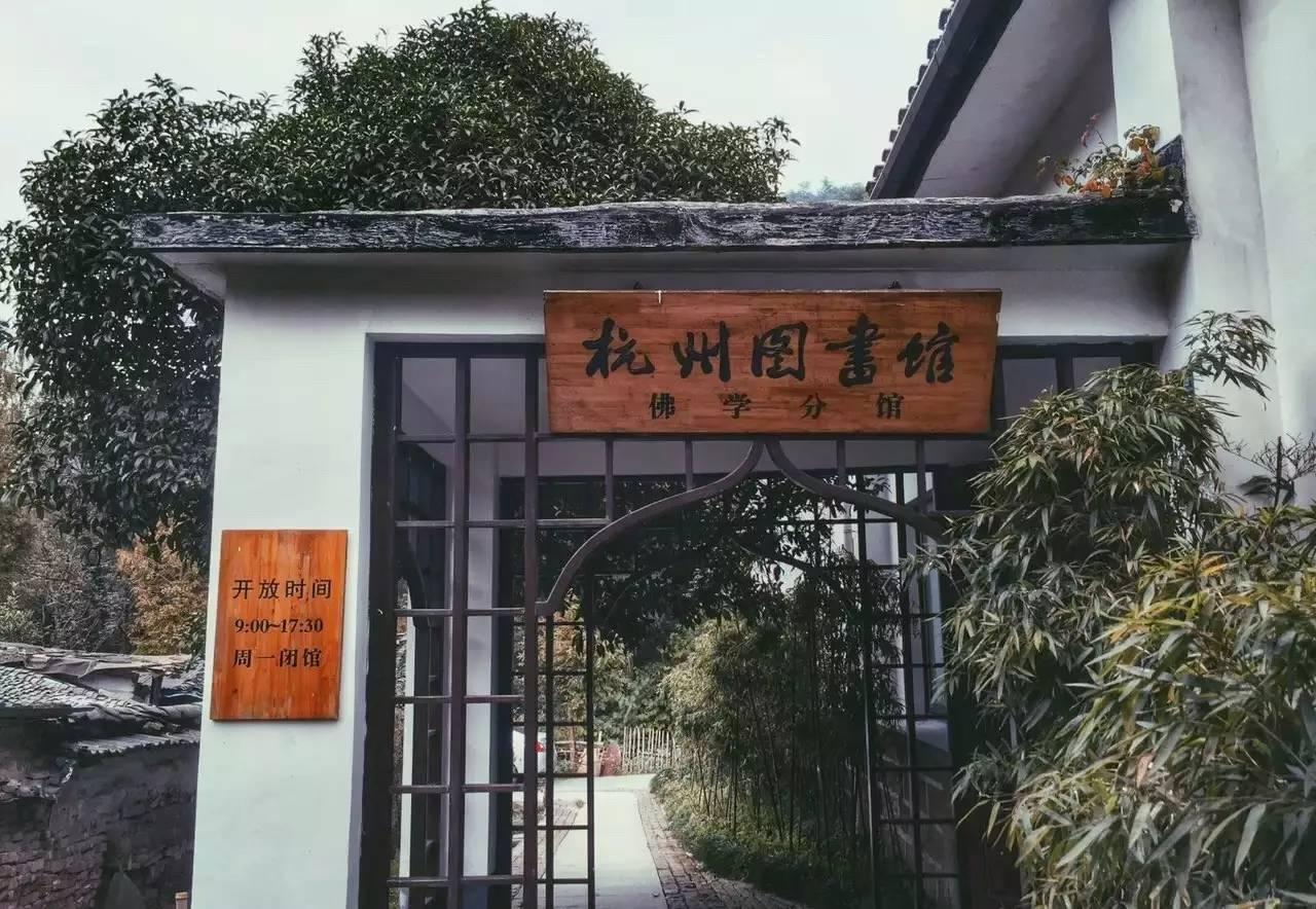 把西湖 断桥都留给全国人民吧,这个小长假,我只想去杭州这几个隐秘地儿静静