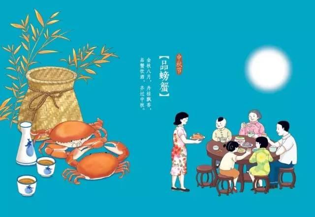 一家人吃团圆饭 看中秋晚会   家人就在身边   .