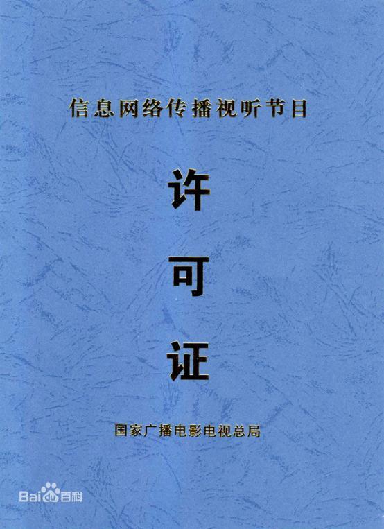 坤鹏论: 直播业上演兼并重组大戏-坤鹏论