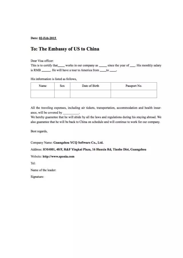 酒店流水单_行程表和相关旅行计划的证明(机票预订单,酒店订单等) part3 网申